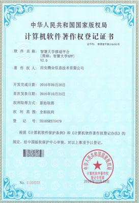 臺州騰業裝飾_福州騰業裝飾公司_西安騰業信息